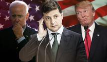 Зеленский выбирает президента США