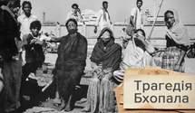 Трагедия Бхопала – катастрофа в Индии, которая за считанные минуты уничтожила все живое, 18+