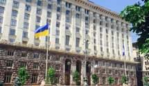 Чому вибори в Києві відтягуються: версія політолога