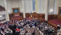 Рада повинна розглянути більше 2 тисяч правок, щоб ухвалити держбюджет