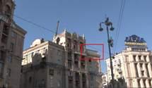 Знесення скандальної надбудови у Києві: вигляд історичної будівлі у фото та відео