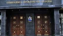 Переаттестация для ГПУ: что вызвало возмущение у прокуроров