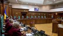 Скандальні справи та розкішні маєтки: до КСУ хочуть потрапити судді з сумнівною репутацією