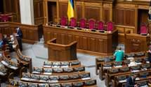 Официально: депутатам не будут платить за прогулы без уважительной причины