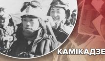Офіцери-смертники: на що пішли японці, аби відбити армію США