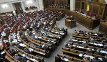 """Почему Рада не отменяет неприкосновенность: позиция нардепов """"Слуги народа"""" и """"Голоса"""""""