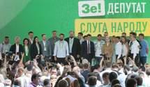 """Почему рынок земли важен для Украины: позиция """"Слуги народа"""""""