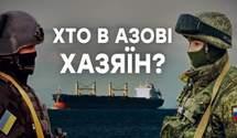 Росія блокує Україну в Азовському морі: що задумав Путін