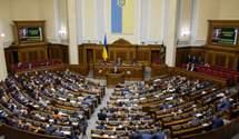 Як українці оцінюють перші кроки команди Зеленського: мир на Донбасі та ринок землі