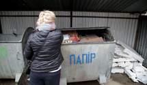 Як заробити гроші під час сортування сміття: приклад Чернівців
