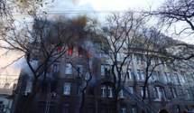 Немає надії, що хтось залишився живим, – рятувальники про 14 зниклих після пожежі в Одесі