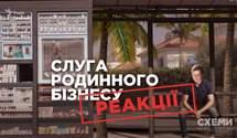 Арахамия и Корниенко рассказали о расследовании журналистов о незаконном бизнесе однопартийцев