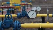 Скільки газу залишилось у сховищах України станом на лютий: нові дані