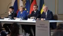 Нормандская встреча в Париже: реакция известных украинцев и политиков