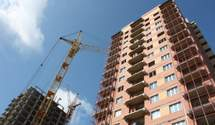 """""""Київміськбуд"""" офіційно погодився добудувати квартири """"Укрбуду"""""""