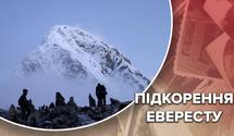 Підкорити Еверест і не загинути: приголомшливі факти про перше сходження на вершину