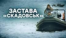 Як захищений Південь України: з якою технікою українські прикордонники протистоять агресії РФ
