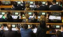 Верховна Рада-2019:  недоліки і якісні зміни парламенту