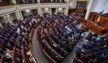 Турборежим Верховной Рады: какие основные решения депутаты приняли в 2019 году