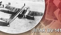 Неординарное изобретение авиации: почему самолет BV-141 разочаровал Германию