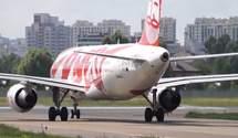 Ernest Airlines припинив польоти раніше, ніж обіцяв: як повернути витрачені на квитки гроші