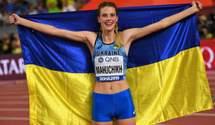 18-летняя Магучих с мировым рекордом победила на Мемориале Демьянюка: видео