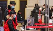 Як будуть діагностувати смертельний коронавірус в Україні