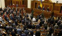 Зменшення кількості депутатів та обіг земель: які законопроєкти розгляне Рада цього тижня