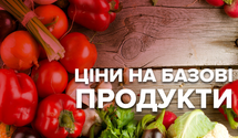 Чи дорогі в Україні продукти: порівняння українських цін з європейськими