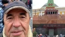 Рабінович поїхав у Росію і погуляв біля мавзолею Леніна: фото