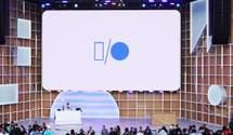 Google I/O 2020: конференцію відмінили через розповсюдження коронавірусу