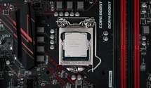 Неанонсований процесор Intel Core i9-10900K пройшов новий тест: результати вражають