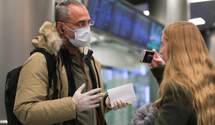 Обсервація чи самоізоляція: заходи, які зупинять поширення коронавірусу