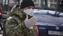 Коронавірус і кордон: скільки людей перетинає і яка ситуація на Донбасі