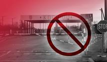 Украина закрывает границы: все, что нужно знать