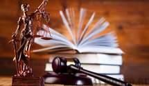 Зарплаты судей: кто получает заоблачные суммы по налогам украинском