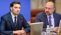 Справится ли экономика Украины с карантином: Гончарук прокомментировал действия правительства