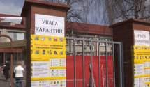 До лікарні через КПП: у Броварах запровадили унікальну систему протидії коронавірусу