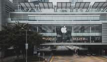 Apple случайно засветила новый продукт в рекламном видео