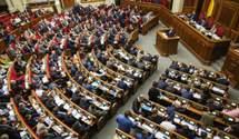 Заседание Рады состоится в понедельник: какие вопросы будут рассматривать