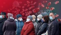 Карантин в Украине: кто фиксирует нарушения и как штрафуют