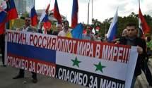 5 задач Путина в Сирии: что нужно знать Украине