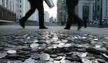 Владо, почитай: Ознаки кризи в Україні