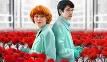 Найкращі іноземні фільми, які варто переглянути на онлайн-кінофестивалях