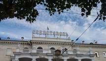 Росіян закликають не їхати до Криму: як реагують кримчани на такі обмеження