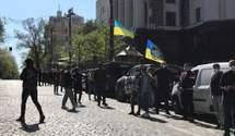 Протести підприємців під Кабміном: відбулися сутички з поліцією