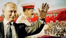 Культ Сталіна у Криму: як кривавого диктатора оспівують на півострові та для чого це Путіну