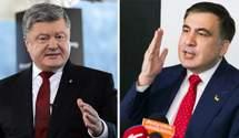Саакашвили рассказал, общается ли сейчас с Порошенко