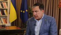 Все поймут, что денег больше нет, – Саакашвили о последствиях карантина