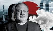 Коломойский зарабатывал на государственном предприятии: расследование журналистов